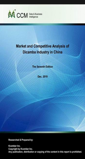 Market and Competitive Analysis of Dicamba Industry in China