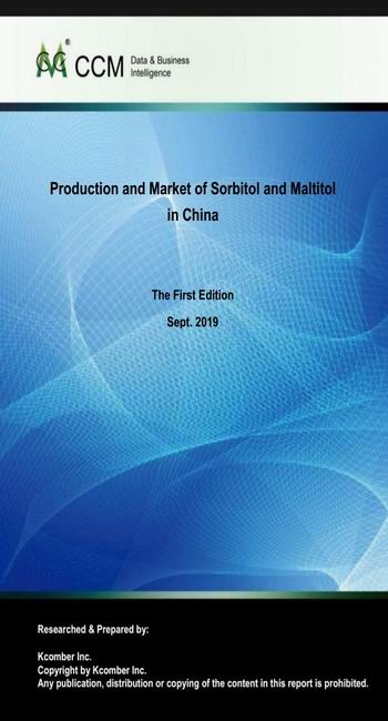 Production and Market of Sorbitol and Maltitol in China