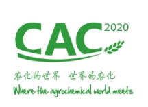 CAC 2020&2021 (22nd China International Agrochemical& Crop protection Exhibition)